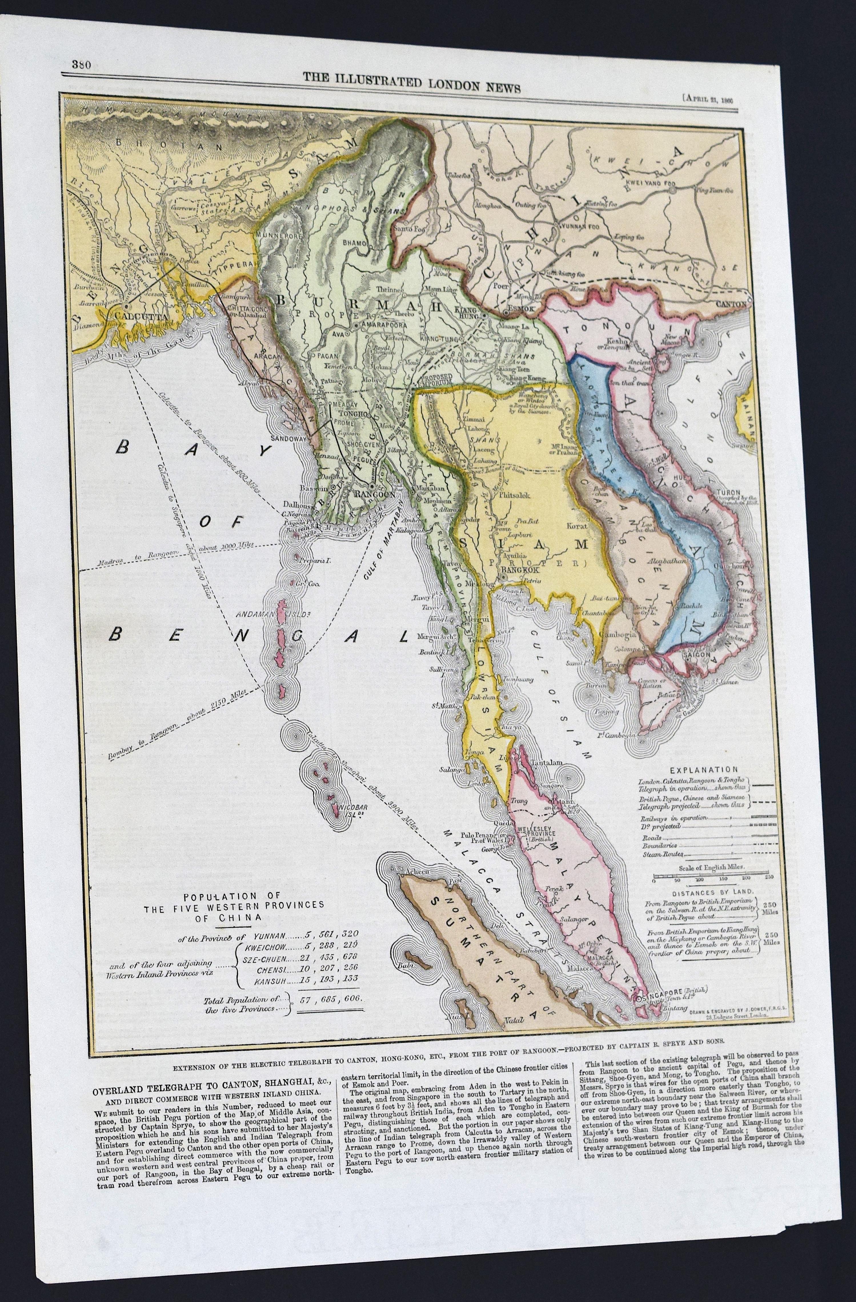 South East Asia (inc Singapore) – Archipelago Antique Maps